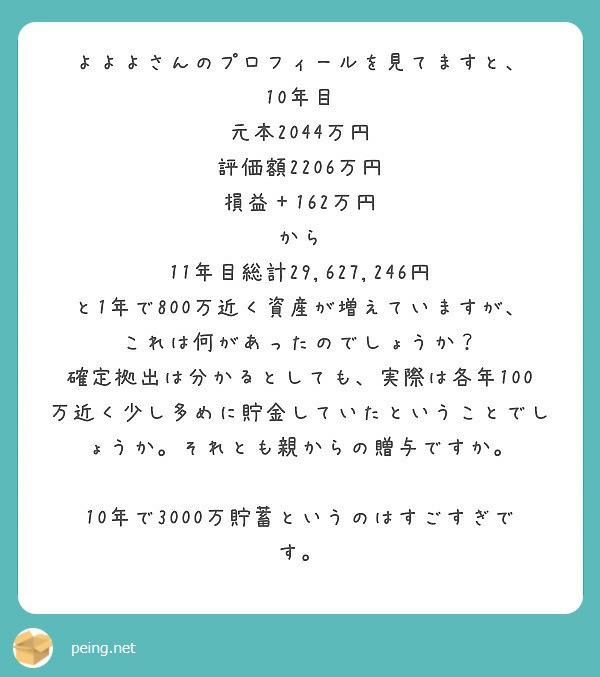 f:id:Jinseiyoyoyo:20190508152702j:plain