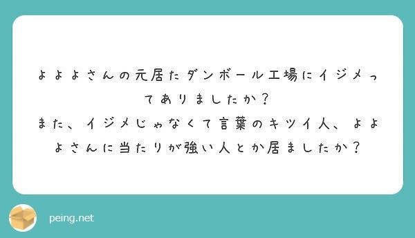 f:id:Jinseiyoyoyo:20190517022753j:plain