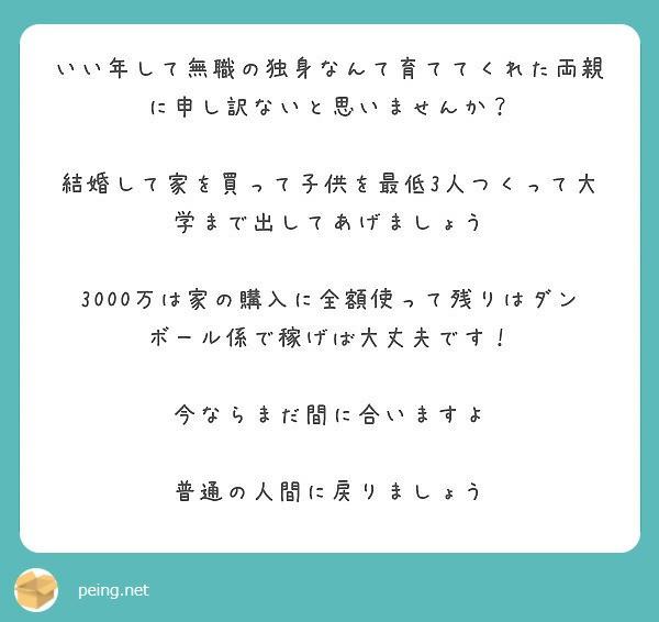 f:id:Jinseiyoyoyo:20190526154511j:plain