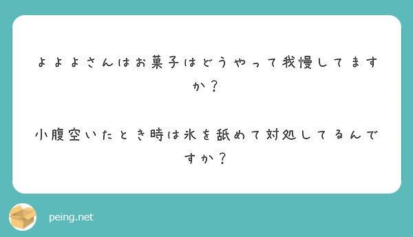 f:id:Jinseiyoyoyo:20190529195127j:plain