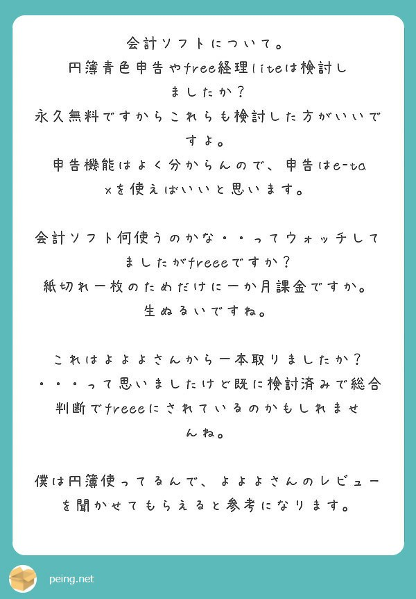 f:id:Jinseiyoyoyo:20190602153854j:plain