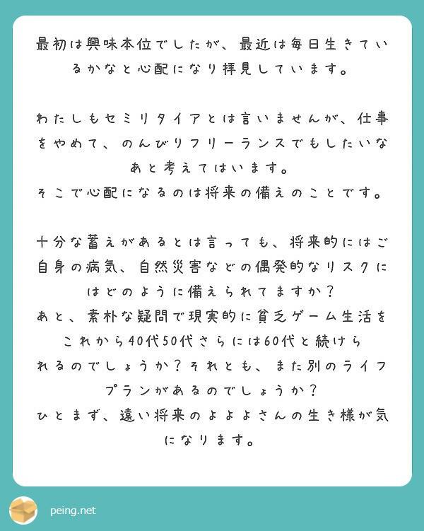 f:id:Jinseiyoyoyo:20190602160556j:plain