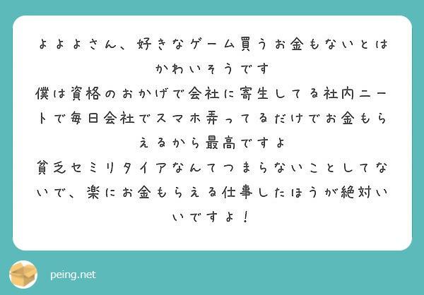 f:id:Jinseiyoyoyo:20190604024229j:plain