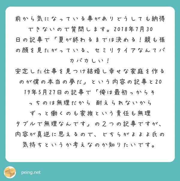 f:id:Jinseiyoyoyo:20190611131543j:plain