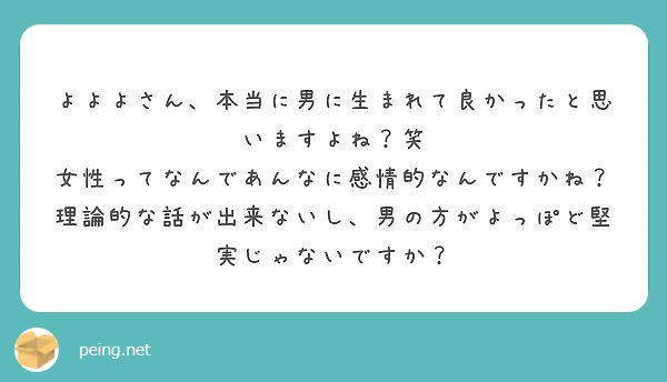 f:id:Jinseiyoyoyo:20190611183148j:plain