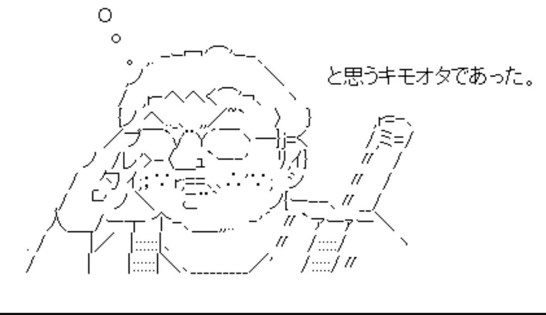 f:id:Jinseiyoyoyo:20190611184121j:plain