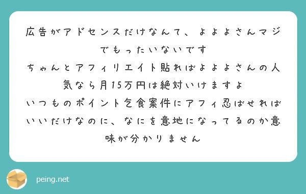 f:id:Jinseiyoyoyo:20190623000944j:plain