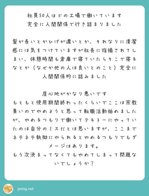 f:id:Jinseiyoyoyo:20190623011913j:plain
