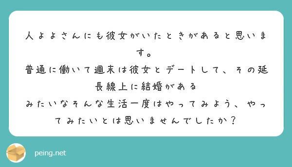 f:id:Jinseiyoyoyo:20190623020209j:plain