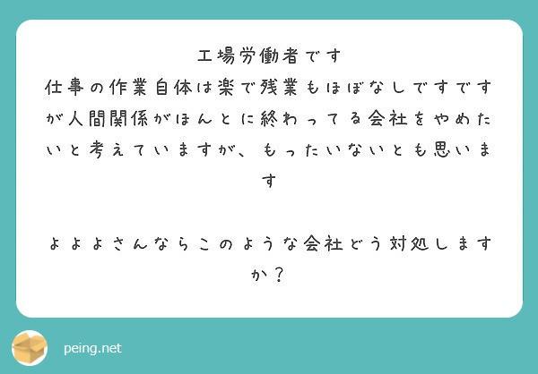 f:id:Jinseiyoyoyo:20190629185659j:plain