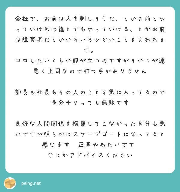 f:id:Jinseiyoyoyo:20190629195023j:plain