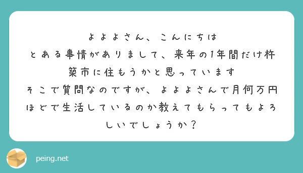 f:id:Jinseiyoyoyo:20190704133742j:plain