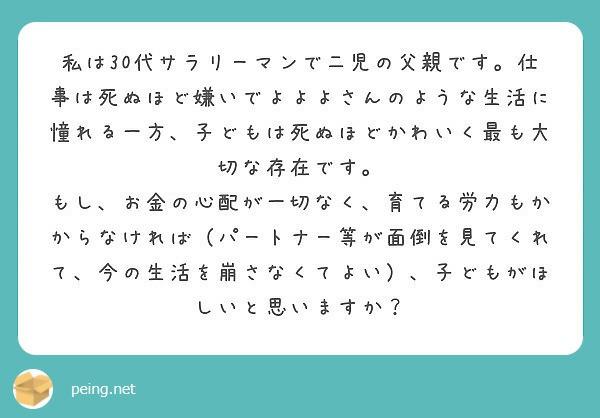 f:id:Jinseiyoyoyo:20190704140343j:plain