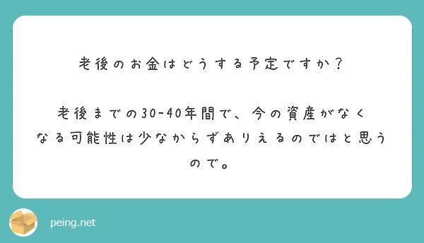 f:id:Jinseiyoyoyo:20190711113549j:plain