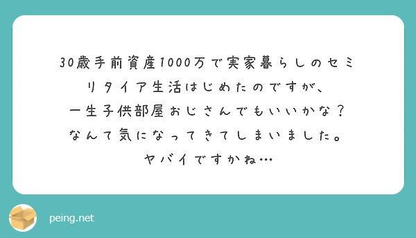 f:id:Jinseiyoyoyo:20190711120449j:plain