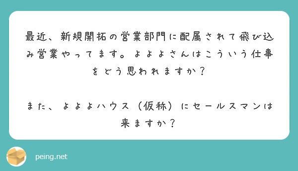 f:id:Jinseiyoyoyo:20190711122048j:plain
