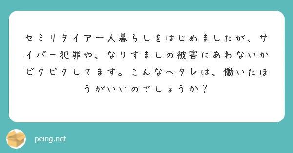 f:id:Jinseiyoyoyo:20190717135352j:plain
