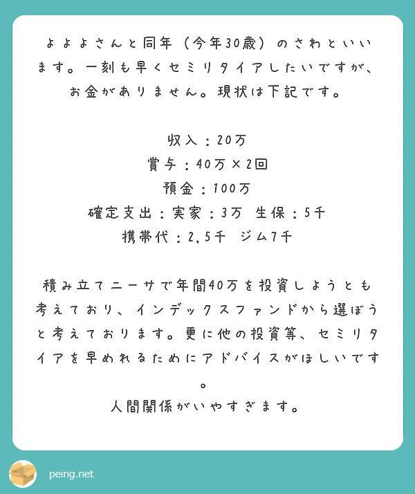 f:id:Jinseiyoyoyo:20190725185407j:plain