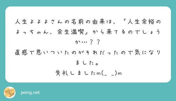 f:id:Jinseiyoyoyo:20190725192217j:plain