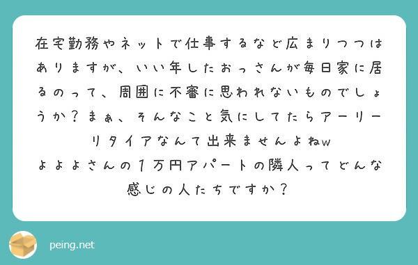 f:id:Jinseiyoyoyo:20190725193802j:plain