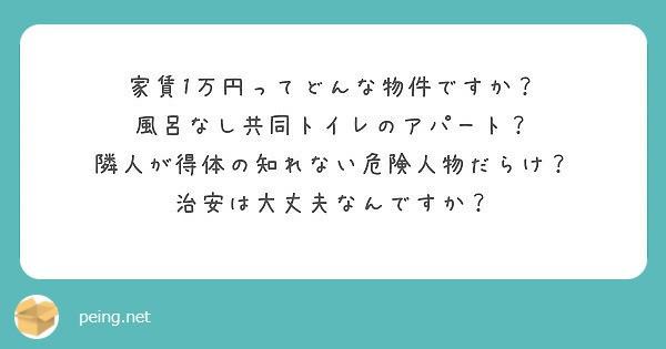f:id:Jinseiyoyoyo:20190725193941j:plain