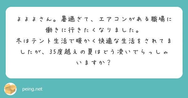f:id:Jinseiyoyoyo:20190803072736j:plain