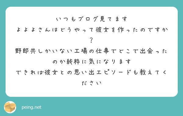 f:id:Jinseiyoyoyo:20190803105516j:plain