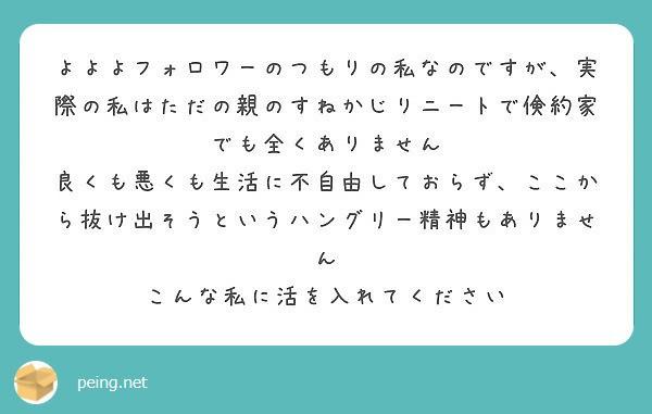 f:id:Jinseiyoyoyo:20190803121548j:plain