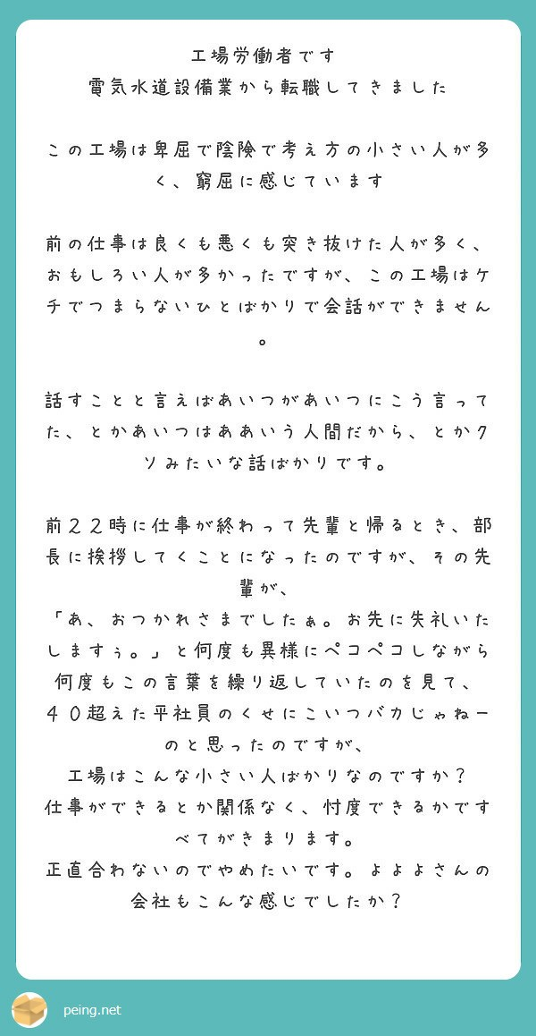f:id:Jinseiyoyoyo:20190803132050j:plain