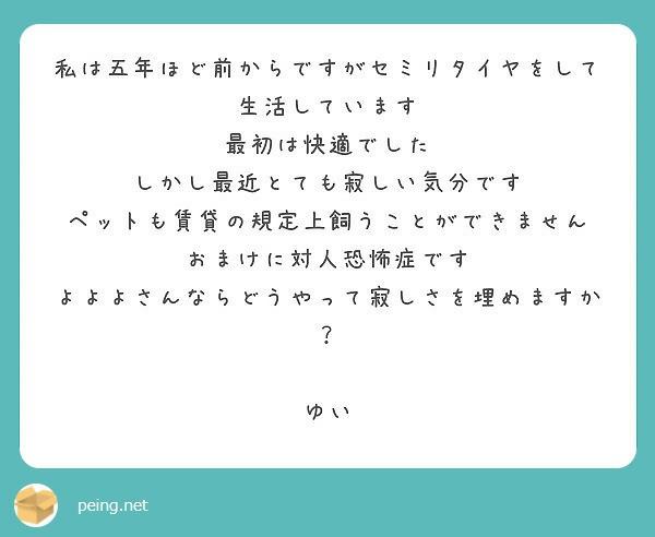 f:id:Jinseiyoyoyo:20190811092634j:plain