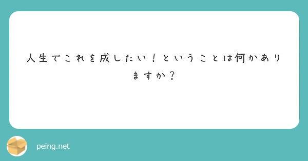 f:id:Jinseiyoyoyo:20190811094912j:plain