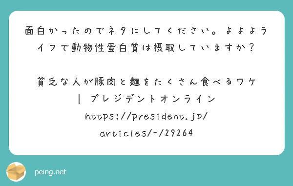 f:id:Jinseiyoyoyo:20190811101433j:plain
