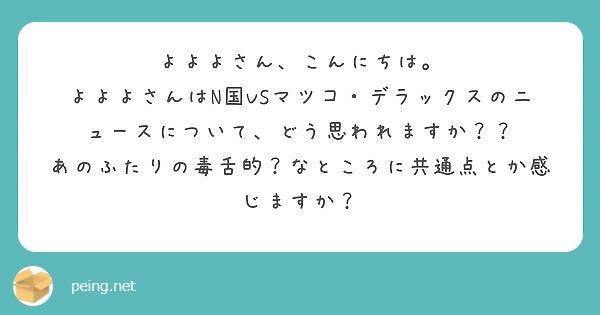 f:id:Jinseiyoyoyo:20190814231641j:plain