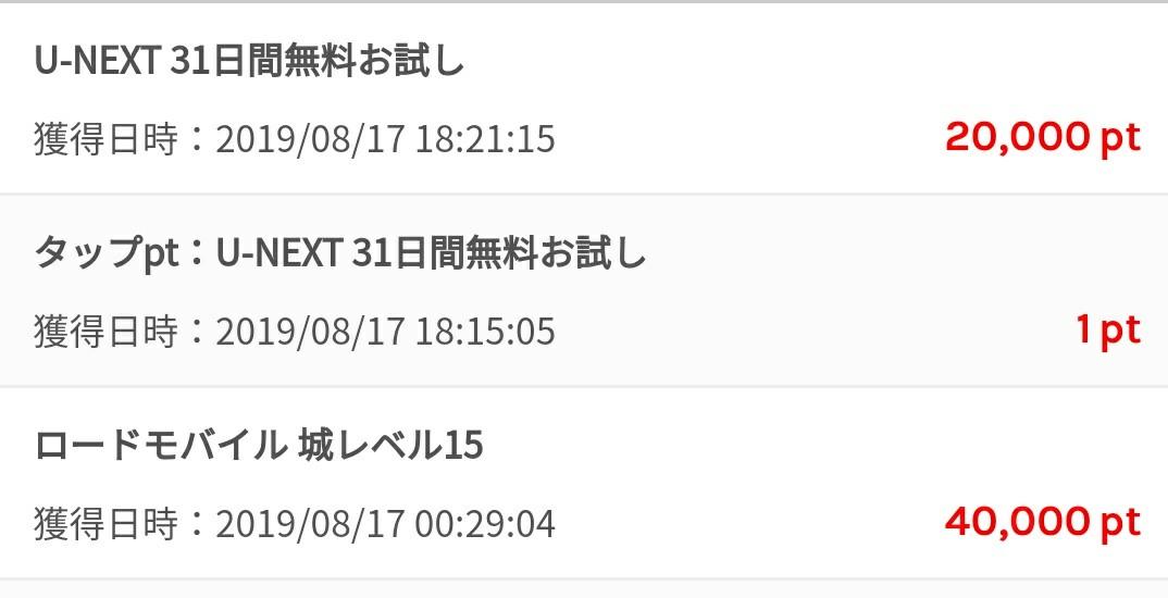 f:id:Jinseiyoyoyo:20190819143321j:plain