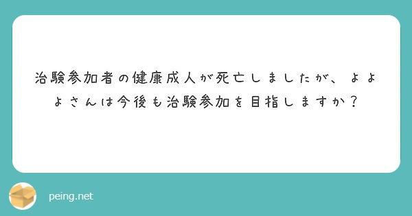f:id:Jinseiyoyoyo:20190820135112j:plain