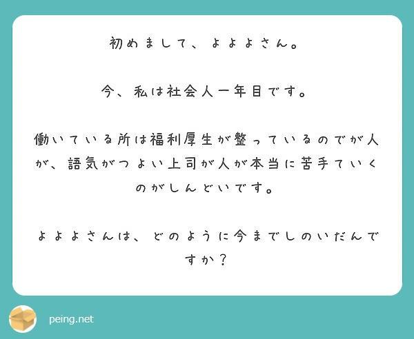 f:id:Jinseiyoyoyo:20190820144130j:plain