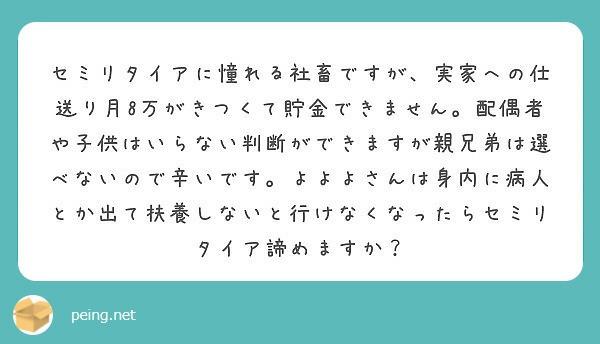f:id:Jinseiyoyoyo:20190820152414j:plain