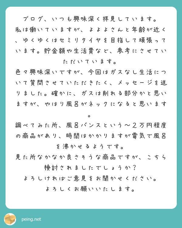 f:id:Jinseiyoyoyo:20190831134206j:plain