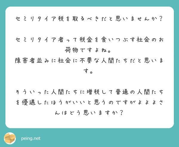 f:id:Jinseiyoyoyo:20190905141228j:plain