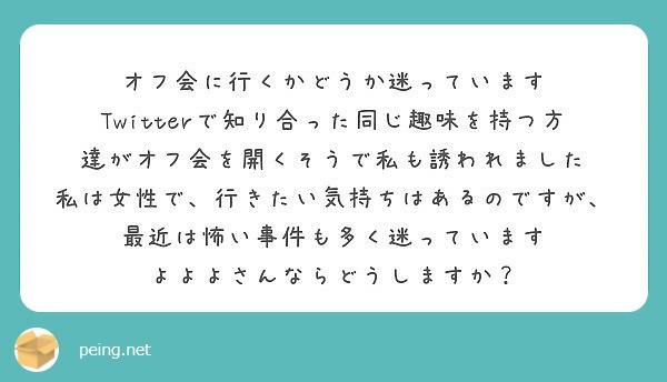f:id:Jinseiyoyoyo:20190908151016j:plain