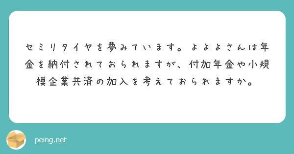 f:id:Jinseiyoyoyo:20190916174732j:plain