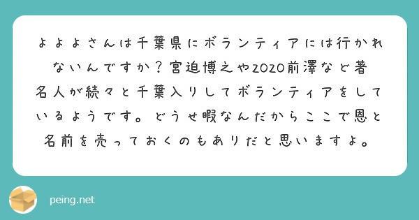 f:id:Jinseiyoyoyo:20190916175225j:plain