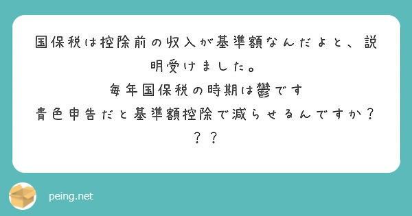 f:id:Jinseiyoyoyo:20190916183056j:plain