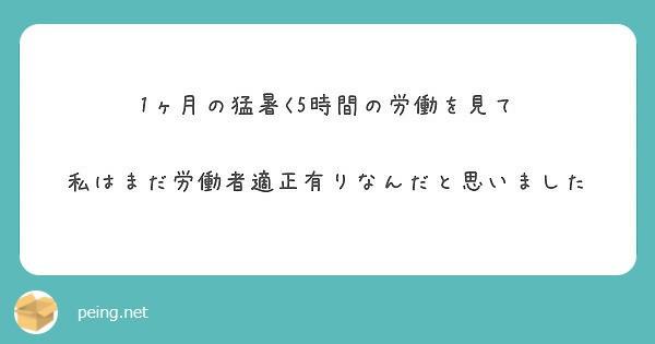 f:id:Jinseiyoyoyo:20190916184245j:plain