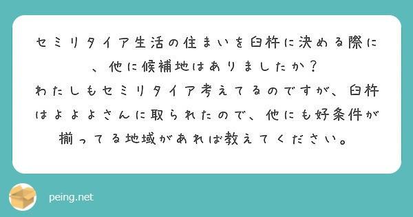 f:id:Jinseiyoyoyo:20190916184935j:plain