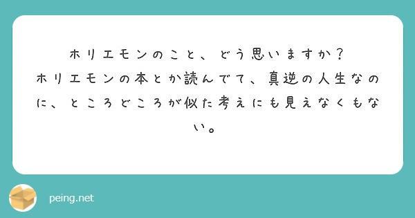 f:id:Jinseiyoyoyo:20190916191459j:plain