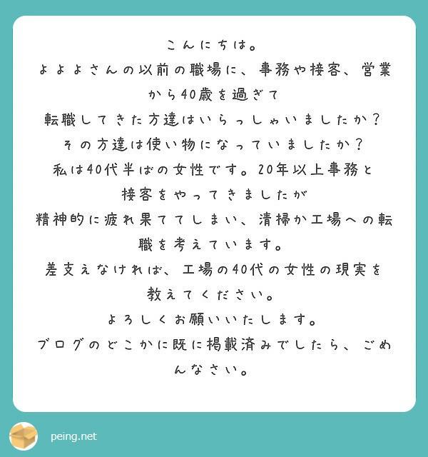 f:id:Jinseiyoyoyo:20190917224012j:plain