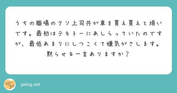 f:id:Jinseiyoyoyo:20190924164725j:plain