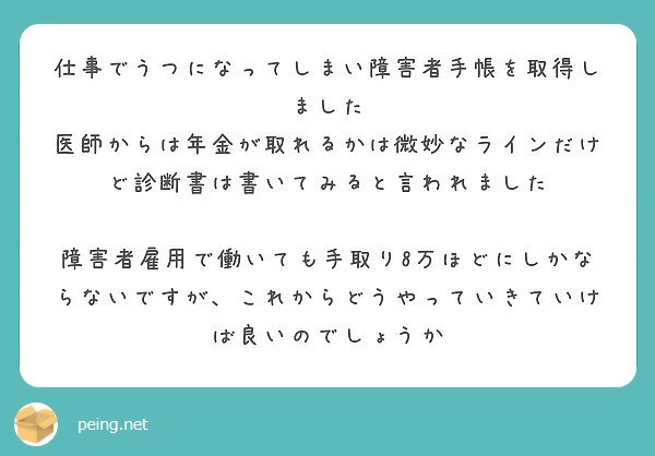 f:id:Jinseiyoyoyo:20190924174922j:plain