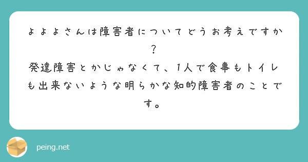 f:id:Jinseiyoyoyo:20190924192155j:plain